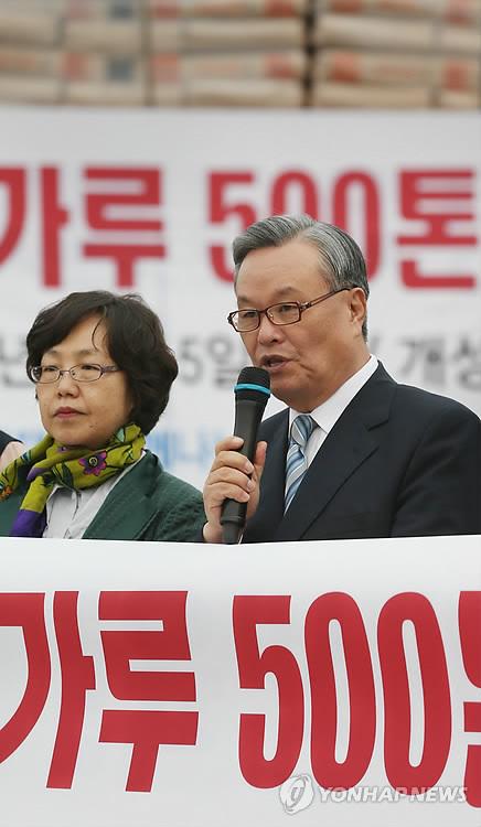 북민협, 대북수해지원 밀가루 북한에 전달