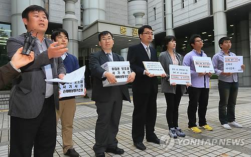 [연합뉴스] 참여연대, 이통사ㆍ휴대폰 제조사 손배소송