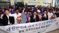 """""""再就业特例""""外国人劳动者重返韩国"""