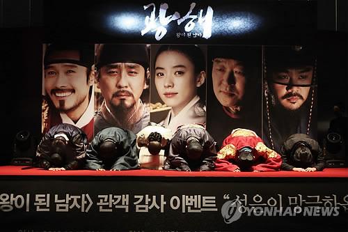 '광해..' 배우들, 관객들에게 큰절