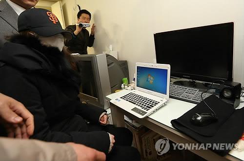 국정원 여직원, 컴퓨터 등 경찰에 임의제출