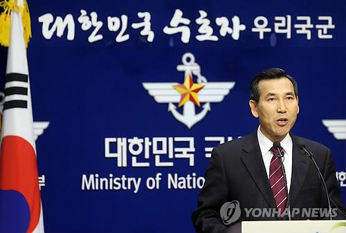 임관빈 국방부 전 국방정책실장 [연합뉴스 자료사진]