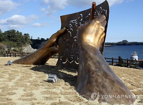 서귀포 유토피아로에 설치된 조각작품[연합뉴스 자료사진]