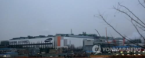 불산가스 누출 사고 발생한 삼성반도체 공장
