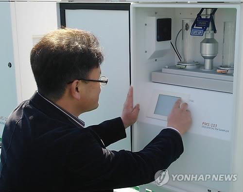 대기오염측정소 미세먼지 측정기