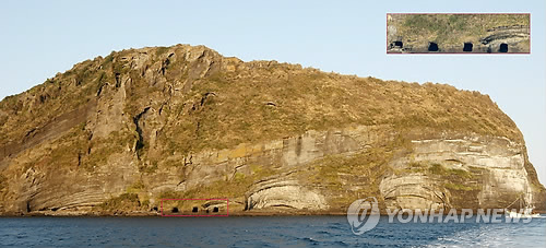 제주 성산일출봉의 일본군 '인간어뢰' 기지