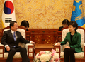 Park meets Japanese deputy prime minister