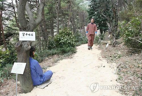 의령 자굴산 치유수목원 [연합뉴스 자료 사진]
