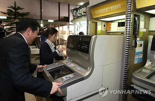 신한은행 전산마비..복구작업