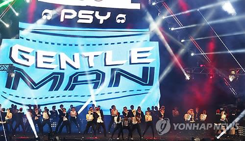 싸이 신곡 '젠틀맨'