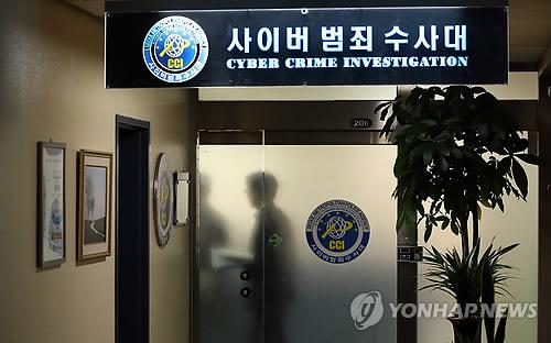 10만원으로 7천만원을 만든 '사이버 봉이김선달들'