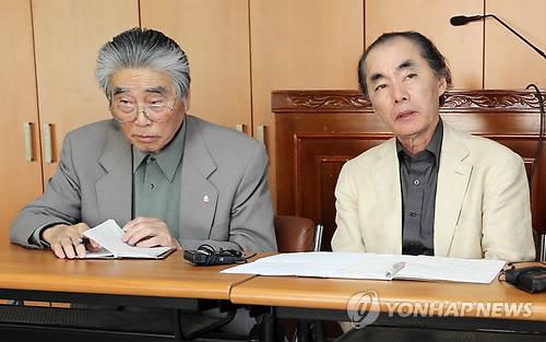 독도 방문 일본 학자