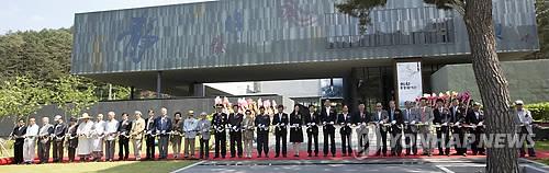 여초서예관 [연합뉴스 자료 사진]