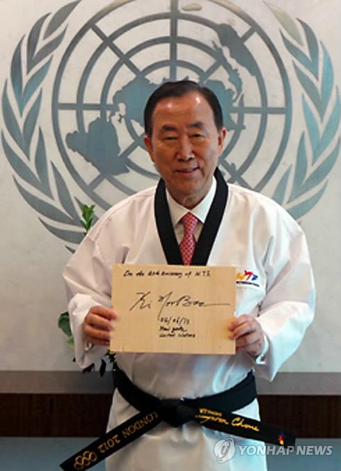 潘基文被授予跆拳道10段名誉证书