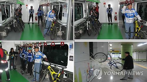 서울 지하철 자전거 휴대승차 7월부터 토요일도 가능