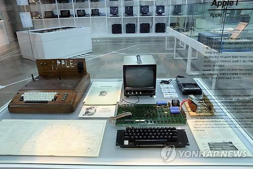 넥슨컴퓨터박물관에 전시된 애플I  <<연합뉴스DB>>