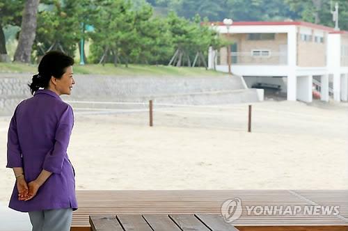 박근혜 대통령 휴가지 모습 공개