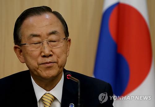 반기문 유엔사무총장 생각
