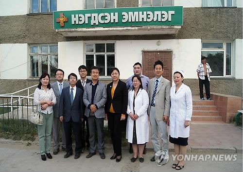 국립중앙의료원, 몽골 아르항가이서 의료봉사