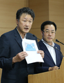Seoul bans imports of fisheries products from Japan's Fukushima