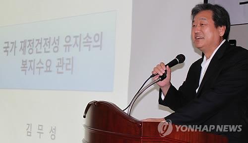 울산서 강연하는 김무성 의원