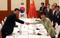 Park asks China to persuade N. Korea to focus on economy