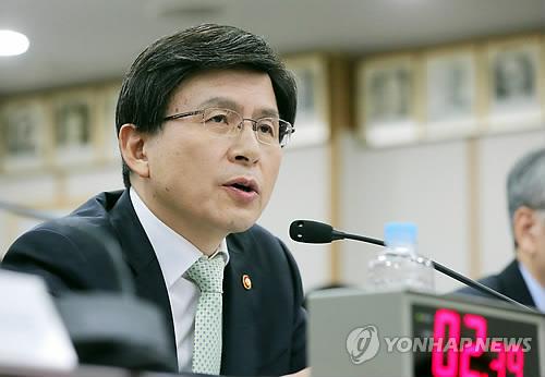 <2013 국감> 답변하는 황교안 장관