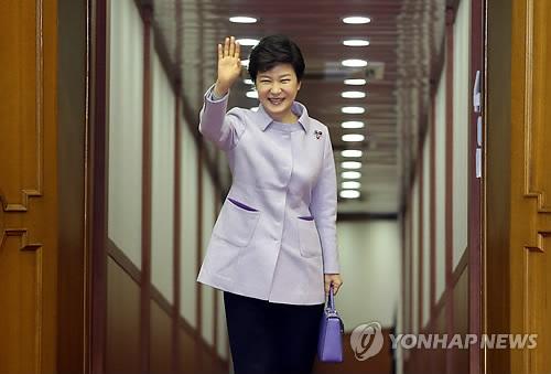 서유럽 순방 나서는 박근혜 대통령