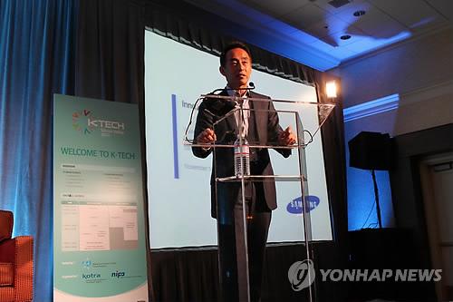 'K-테크@실리콘밸리'서 기조연설하는 손영권 사장