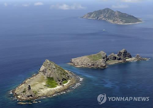 센카쿠열도(尖閣·중국명 댜오위다오<釣魚島   >)