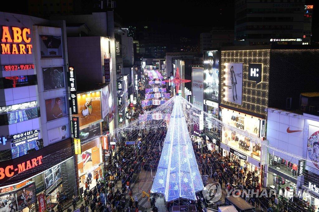 부산 중구 크리스마스트리 축제