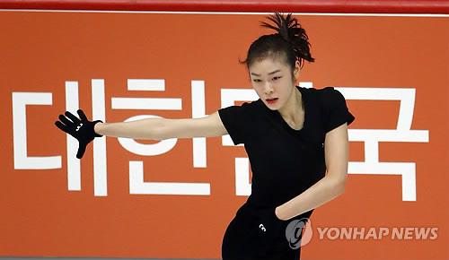 대한민국 스타 '김연아'
