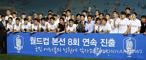 한국 축구대표팀<< 연합뉴스 DB >>