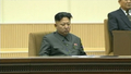 Kim Jong-un observes 2nd death anniversary of father