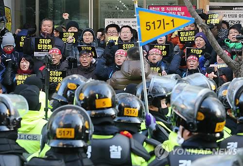 공권력 투입 규탄하는 조합원들