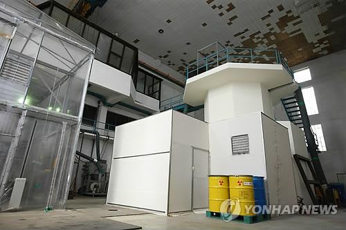 원자로 문화재 - Cover
