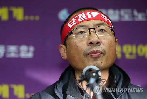 입장발표하는 김명환 위원장