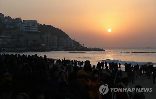 갑오년 해운대 해맞이<연합뉴스 자료사진>