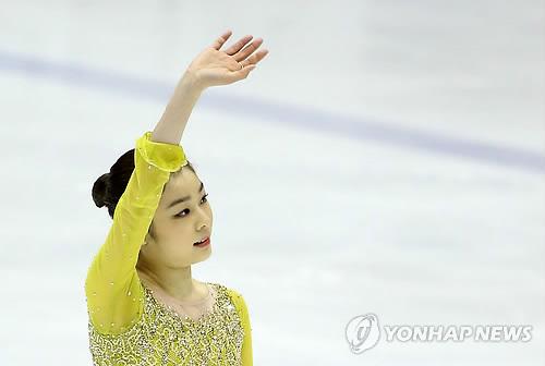 '역시 김연아'