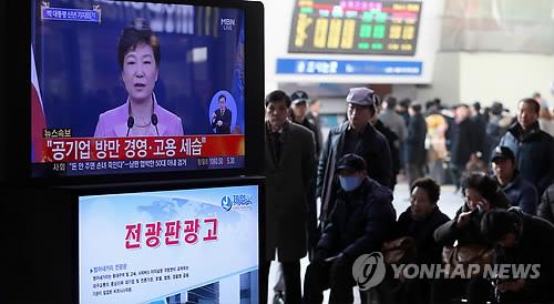 대통령 기자회견 생중계 보는 서울역 시민들