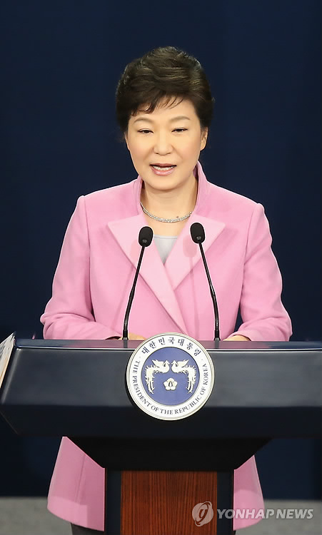 신년 내외신 기자회견하는 박 대통령