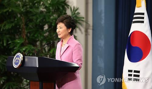 국정운영 구상 발표하는 박 대통령