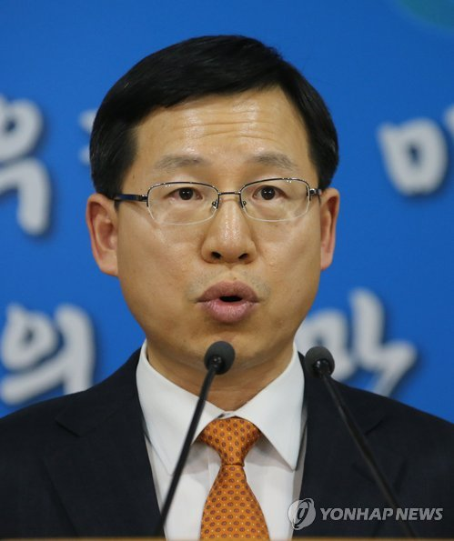 남북, 고위급 회담 내일 판문점 개최