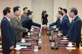Inter-Korean dialogue