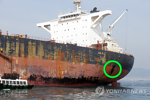 기름 유출된 화물선 '캡틴 방글리스'