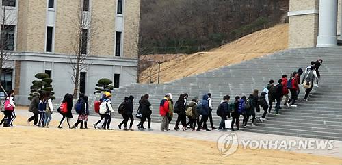 학교로 돌아온 부산외대 학생들