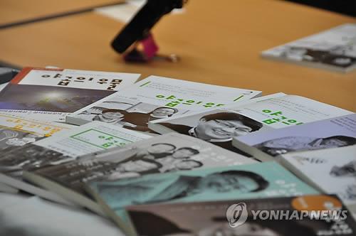 스무돌 맞은 가난한 이들의 성경잡지 '야곱의 우물'