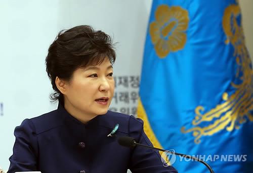 박 대통령, 경제분야 업무보고서 발언