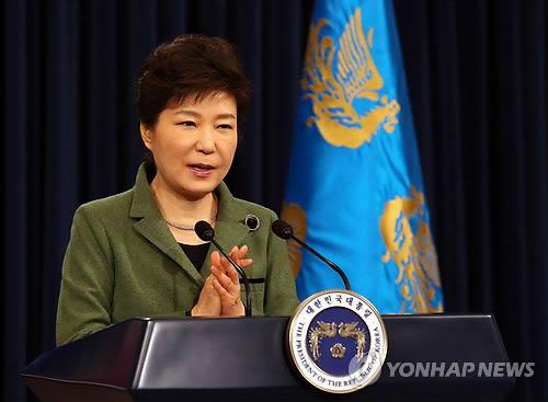 담화문 발표하는 박 대통령