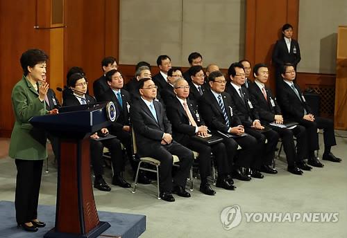 박 대통령, 대국민 담화 발표
